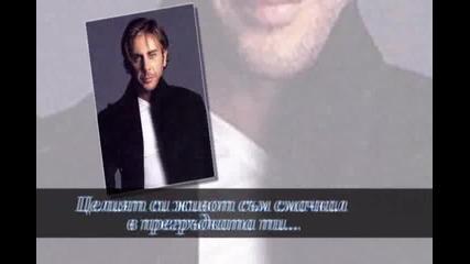 * 2013 Превод * Балада * Giorgos Mazonakis (не ми казвай да живея със спомените)