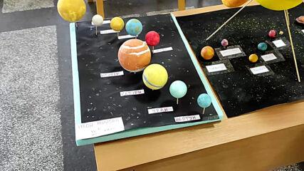 Проект Слънчева система, 4. Б клас