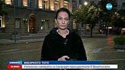 Новините на NOVA (05.10.2016 - централна емисия)