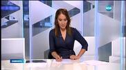Новините на Нова (18.09.2015 - късна)