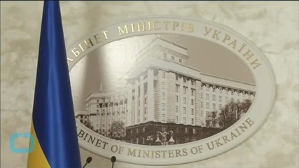 Finance Ministry: Ukrainian Government Approves Framework for $15 Billion Debt-swap