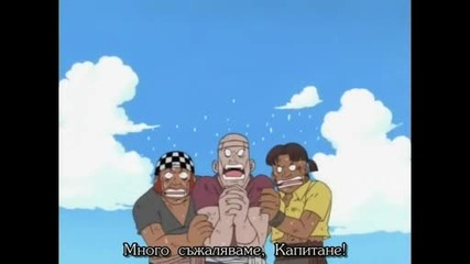 (бг субс) One Piece - 5 Високо Качество