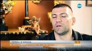 Тервел Пулев и Дияна Ненова чакат второ дете