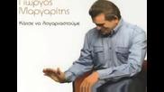 Качи се на масата ми - Йоргос Маргаритис (превод)