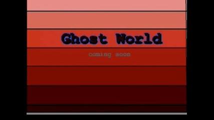 Ghost World - Трейлър