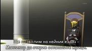 Bg Sub - Star Driver - Епизод 14
