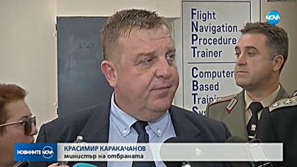 Каракачанов: Няма придвижване на маси към българската граница