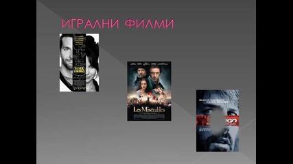 Филми