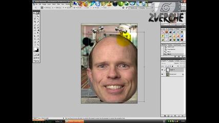 Photoshop Урок - Смяна На Глави