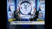 Петър Стоянов: С влизането в НАТО България се върна към семейството на народите, към което винаги е принадлежала