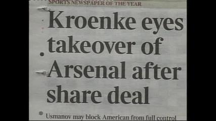 """Американец стана мажоритарен собственик на """"Арсенал"""""""