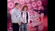 Music Idol 2 - Ивайло Каменов пее песен на Тони Дачева - Смях