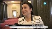 Стажанта поставя випуск 2015-а срещу депутатска реколта 43 на Народното събрание - Дикoff