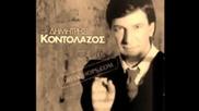 Dimitris Kontolazos - Anoixte ta trelladika