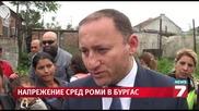След Гърмен – напрежение и с ромите от Бургас News7