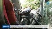 Автобус с туристи катастрофира край Видин, има ранени
