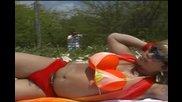 Доктора И Попа + приятели - Bitch On The Beach или Кучка на плажа