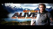 Измъкни се жив с Беър Грилс: Епизод 4