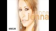 Джена - Не знаеш коя съм (cd Rip) (hq)