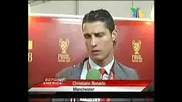 Cristiano Ronaldo After Final 2008