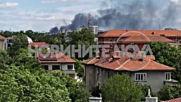 Голям пожар в Пловдив