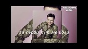 Оригиналът на Бони - Не мога - За първи път - Кириакос Папаилиас (превод)