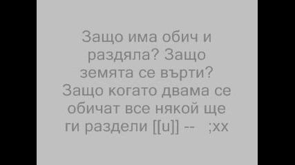 zaa tebee anatoli