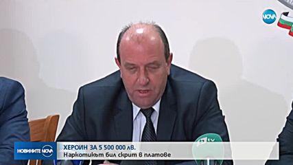Задържаха хероин за 5,5 млн. лева в Хасково
