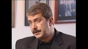 Причините за сегашното положение в България - част 2 (целият филм)