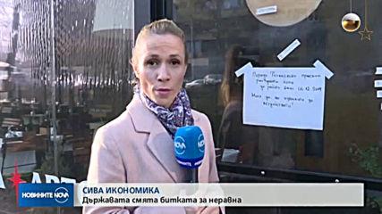 Горанов: Сивите обороти - постоянно във фокуса на приходните администрации