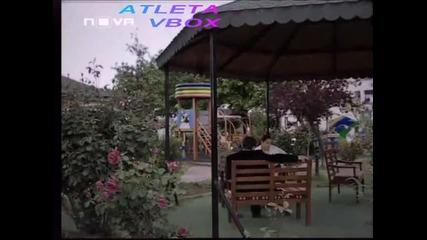 Сълзи над Босфора - Elveda Derken епизод 47 част 4