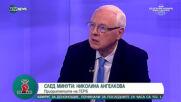 Велизар Енчев: Трябва да има диференцирана ставка на ДДС