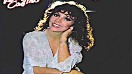 Veronica Castro --tu Me Prometiste Volver 1983 cover
