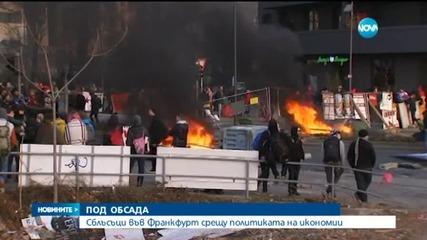 Сблъсъци с полицията и запалени коли на протест във Франкфурт