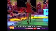 Jovana Tipsin - Ne zaboravi me