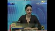 Господари На Ефира - КоритаровНеприлични Предложения В Ефир!21.10.2008