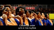 Mariah Carey - I Want To Know What Love Is + мкд превод
