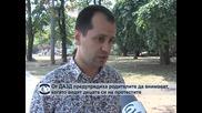 Агенцията за закрила на детето е загрижена за децата на протестите