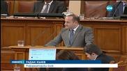 """Реформаторите видяха заплаха за националната ни сигурност в """"Сделката за 1 евро"""""""