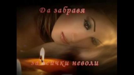 2009г. - Maybe - Eвгения Георгиева,scorpions