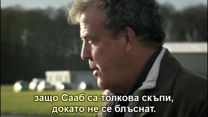 Top Gear - Спомени за Saab...