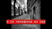 Sotis Volanis - Sikose To Kinito Sou Prevod