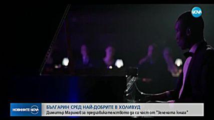 Новините на NOVA (23.01.2019 - централна)