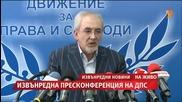 Дпс: Това е опит за държавен преврат!
