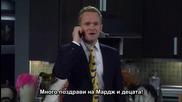 Как Се Запознах С Майка Ви - Сезон 7, Епизод 04 - How I Met Your Mother S07e04