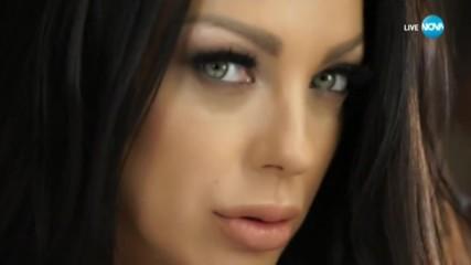 Визитка на Емануела - първият участник в Big Brother: Most Wanted