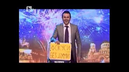 Добричлия изуми България с таланта си !