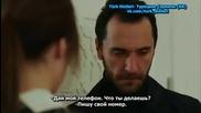 Сърдечни работи ~ Gonul Isleri 2014 еп.5 Турция Руски суб. със Селма Ергеч и Бену Йълдъръмлар