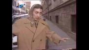 Улицата (1994) I