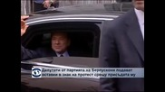 Италиански депутати подават оставки заради присъдата на Берлускони